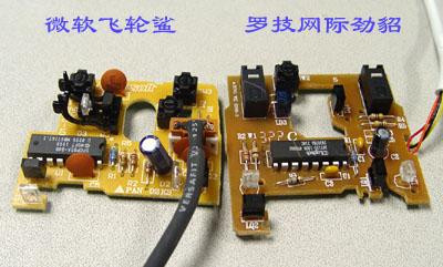 双飞燕键盘电路板接线图