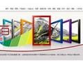 告别黑和白 数字标牌本季就要彩虹色 图片列表