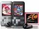 创新16GB版ZEN Mozaic新机100欧元开售